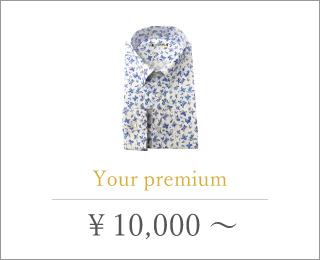 ¥14,000~
